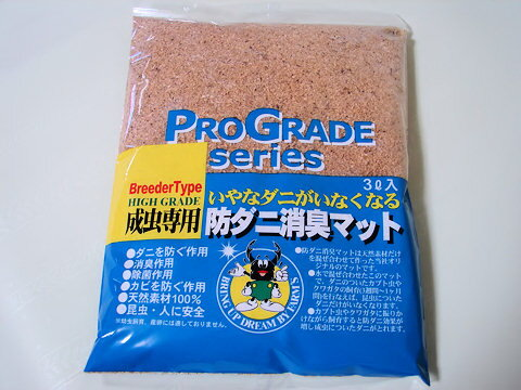 防ダニ消臭マット 3L(5袋)(クワガタ・カブトムシ成虫用マット)