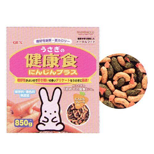 GEX ジェックス うさぎの健康食 にんじんプラ...の商品画像