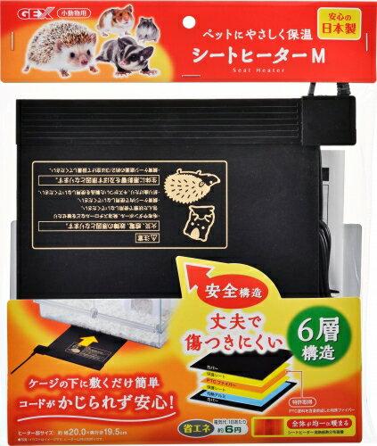 ≪数量限定特価≫ GEX シートヒーター M ≪メール便送料215円≫