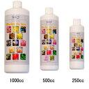 H&S サンゴ液体フード マリンデラックス 500ml