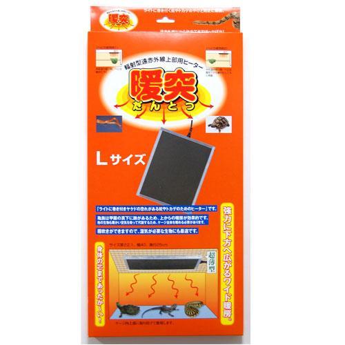 【送料無料】 みどり商会 暖突 L 76W ダントツの商品画像