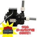 三相 PMD-641B2P(100V)ねじ接続+おまけ