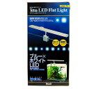 テトラ LEDフラットライト LED-FL 適合水槽:30〜45cm