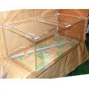 オリジナル 角型アクリル水槽1200(W)*600(D)*450(H) 板厚8ミリ