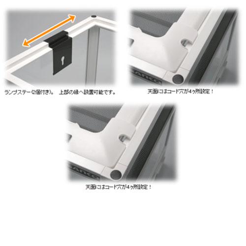 三晃商会 パンテオン ホワイト WH 9045...の紹介画像3