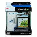 ≪数量限定≫GEX グラステリア サイレント 200キューブH
