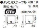 [税込新品]マキタ タッカ用ステープル F-81772 12×10 タッカー
