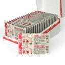 キョーリン クリーン赤虫100g ×18枚入(1箱)冷凍餌