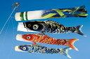 【特選】 最高級鯉のぼり 宝碧 4m庭園セット ポール付フル...