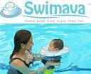 【送料無料】 Swimava スイマーバ うきわ首リング 【正規保証】