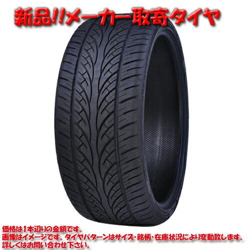 GEOLANDAR SUV 235/60R16 ダウンサス 104V:カーパーツ YOKOHAMA ブリヂストン アクセス 店 新品タイヤ1本/送料無料