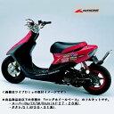 �ϥꥱ�����ۥ�����١����ե륭�å� HF1032 �����ѡ�Dio / ZX / SR / BAJA��AF27��28�ϡ˥����� / S��AF30��31�ϡ� ����̵��