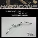 送料無料 HURRICANE/ハリケーンバーハンドルKit シルバー HBK662ACBR250R/ABS (MC41)