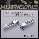 送料無料 HURRICANE/ハリケーンフットペグ スリット フロント HF5160A『ドラッグスター(250/400/1100)、ドラッグスタークラシック(4...