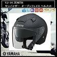 送料無料 ヤマハ YAMAHAYJ-14 ZENITHサンバイザー オープンフェイスヘルメットラバートンブラック