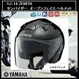 送料無料 ヤマハ YAMAHAYJ-14 ZENITHサンバイザー オープンフェイスヘルメットメタルブラック