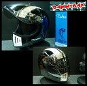 ダムトラックス ブラスターコブラ フルフェイスヘルメット ブラック/ホワイト フリーサイズ バイザー&フリップアップシールド(フラッシュミラー)付 送料無料