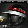 あす楽対応 送料無料TNK TR−40C 峠 CORK HELMET旧車 コルク半ヘルメットブラック/レッド フリーサイズ