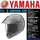 YAMAHA(ヤマハ) YX-3 GIBSON X3 ダークメタリックシルバー