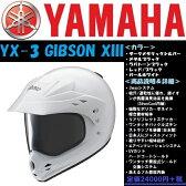 YAMAHA(ヤマハ) YX-3 GIBSON X3 パールホワイト