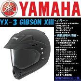 YAMAHA(ヤマハ) YX-3 GIBSON X3 ラバートーンブラック