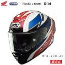 限定生産品 Honda X SHOEI X14 (X-14) フルフェイスヘルメット トリコロール 0SHGS-RX14-H (最新2018-2019モデル) あす楽対応 送料無料