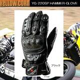 YellowCorn/イエローコーン本革 ハーマー グローブ YG-220SPブラック