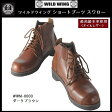 KIWI MINK OIL(15g)付 WILD WING ライダーズショートブーツ スワロー WWM-0003 ダークブラウン 送料無料
