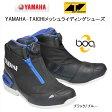 YAMAHA RSタイチ BOA メッシュライディングシューズ ブラック/ブルー 送料無料