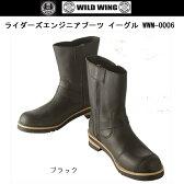MINK OIL付 WILD WING ライダーズエンジニアブーツ イーグル WWM-0006 ブラック 送料無料