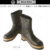 MINK OIL付 WILD WING ライダーズエンジニアブーツ 厚底イーグル WWM-0006ATU ブラック 送料無料