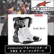 アルパインスターズ S-MX6 レーシングブーツ BLACK WHITE 送料無料