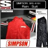 ★ 在庫処分特価 ★ SIMPSON/シンプソン レインスーツ SRS-4191 レッド&ブラック あす楽対応 送料無料