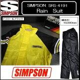 送料無料 SIMPSON/シンプソンレインスーツ SRS-4191イエロー&ブラック