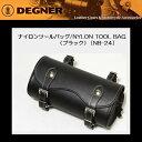 ����̵�� DEGNER  /  �ǥ��ʡ�NYLON TOOL BAG�ʥ����ġ���Хå� NB-243L �֥�å�