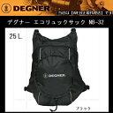 DEGNER/デグナー エコリュックサック NB-32 ブラック 25L (ポスト投函便)