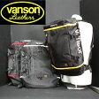 VANSON(バンソン) VS16901 BACK PACK リュック 黒赤 送料無料 あす楽対応