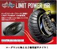 送料無料 INTERCEPT/インターセプトLIMIT POWER/リミットパワー 15R155/60−12