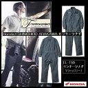 ★特典付★ HONDA × SHINICHIRO ARAKAWA モンキ ーツナギ EL-T59 ヒッコリー Frontrow Project あす楽対応 送料無料