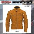 あす楽対応 送料無料Honda / ホンダライダース・ボアジャケット EX-T3Pキャメル