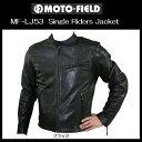 モトフィールド MF-LJ53 牛革 シングルライダーズジャケット ブラック あす楽対応 送料無料