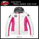 ★ WSサイズ限定半額セール ★ エンジェルハーツ AHJ-3135 女性用 ウインタージャケット ホワイト WSサイズ あす楽対応 送料無料