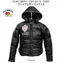 クレイスミス CSY-6171 EDDY ウインタージャケット ブラック 送料無料
