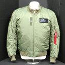 アルファインダストリーズ ALVA-1611W MA-1ジャケット S.グリーン LL 送料無料 あす楽対応