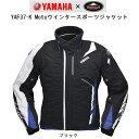 ★ 在庫一掃セール 特別価格 ★ YAMAHA X クシタニ YAF37-K Motoウインタースポーツジャケット ブラック あす楽対応 送料無料 (防寒 防水 透湿)