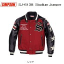 SIMPSON 防寒 SJ-6138 スタジアムジャンパー レッド 送料無料