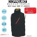 NPROJECT ホットインナージャケット VEST Heat USB'17 80015 ブラック フリーサイズ あす楽対応 送料無料
