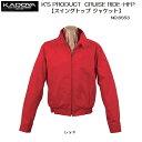 カドヤ K 039 S PRODUCT CRUISE RIDE-HFP スイングトップ ジャケット No.6553 レッド