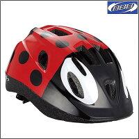 BBB ブーギ— (バグ) BHE-37 BOOGY 子供用ヘルメット 02P03Dec16の画像
