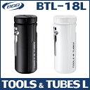BBB ツール&チューブ L BTL-18L TOOLS & TUBES L ツール缶 02P03Dec16